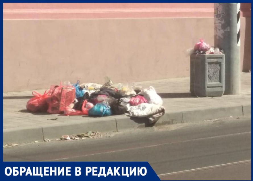«Нецентр города, асвалка! Стыдно»: ростовчанка жалуется намусор наСтаниславского