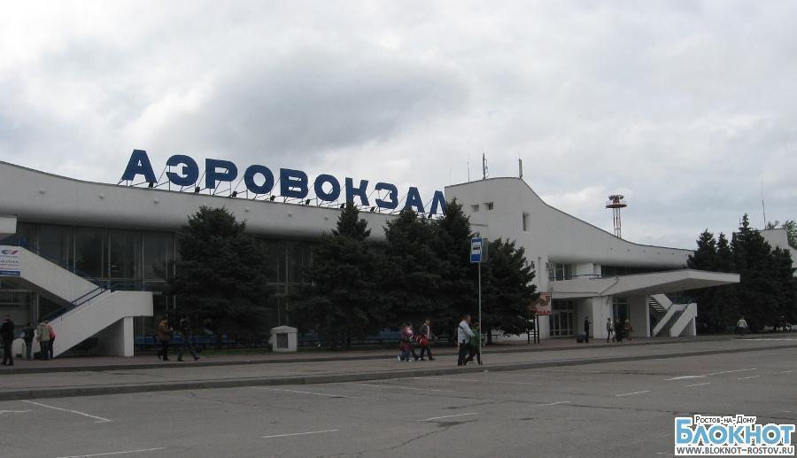 Иван Саввиди начал продавать ростовский аэропорт