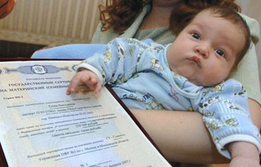 165 тысяч семей из Ростовской области получили сертификаты на маткапитал