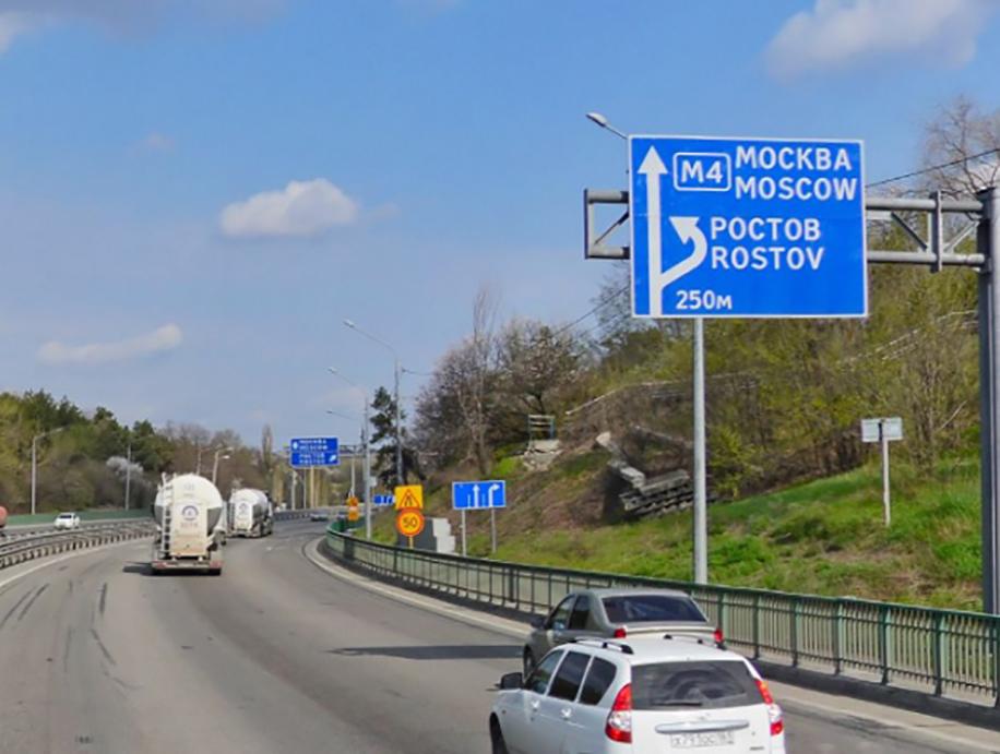 С первого июня будет ограничен въезд автобусов в Ростов