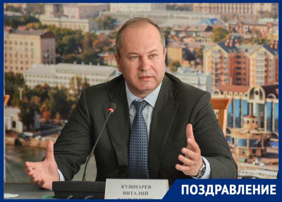 Экс-градоначальник Ростова Виталий Кушнарев отмечает день рождения