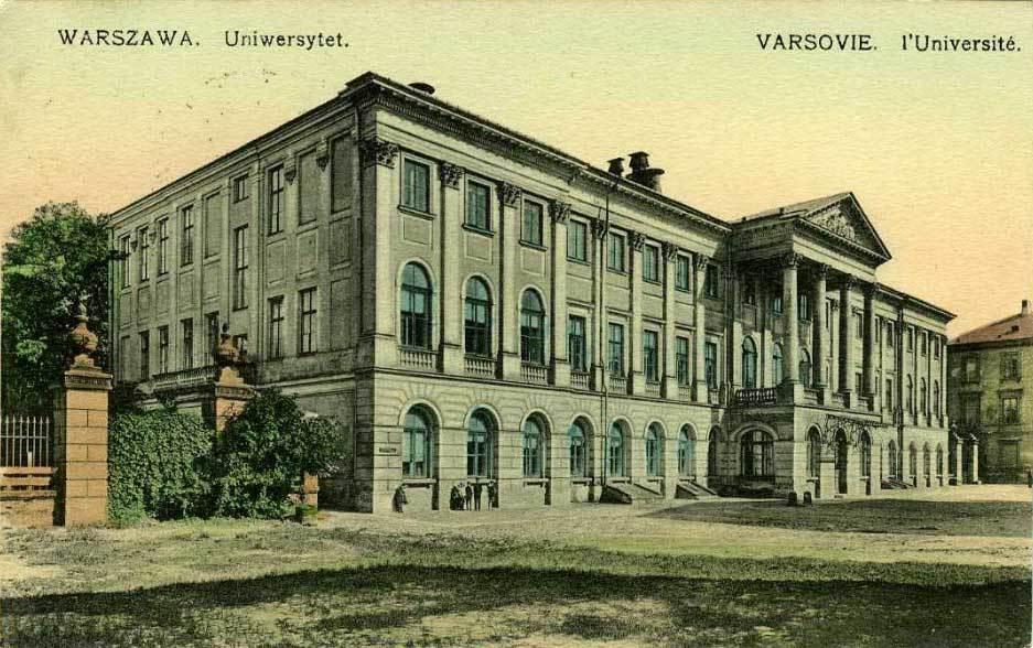 Календарь: 104 года содня открытия эвакуированного Императорского Варшавского университета вРостове