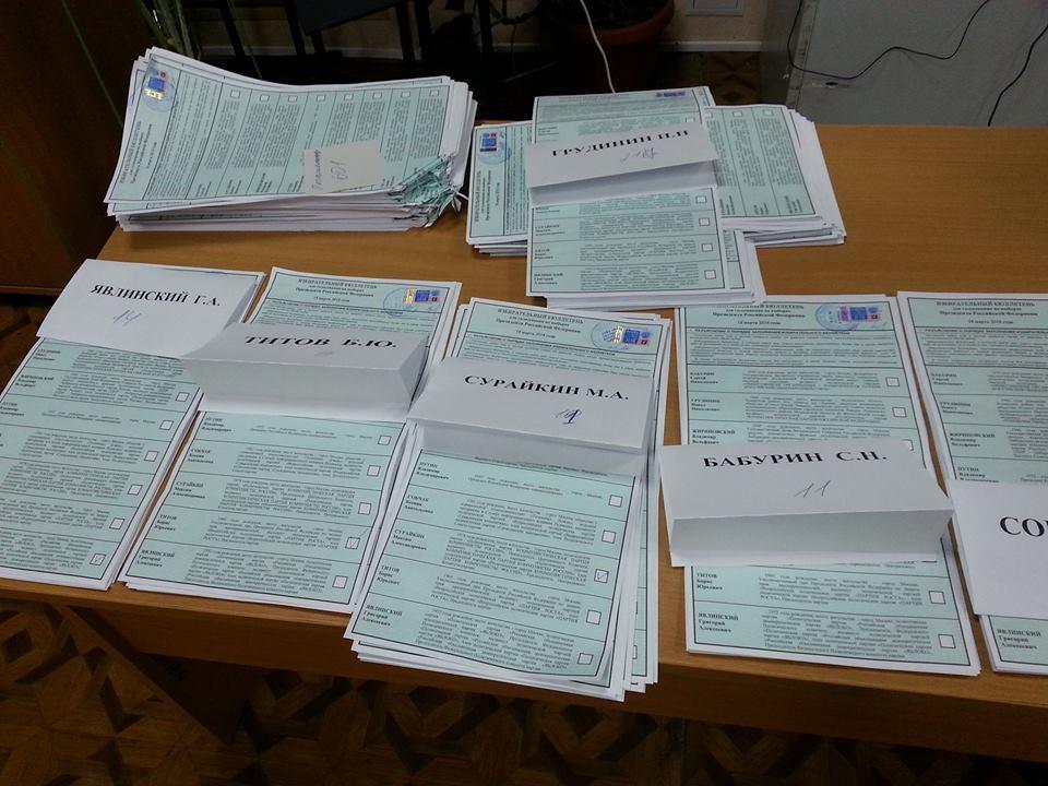 Кто считает наши голоса на выборах: в Ростовской области идет формирование избирательных комиссий