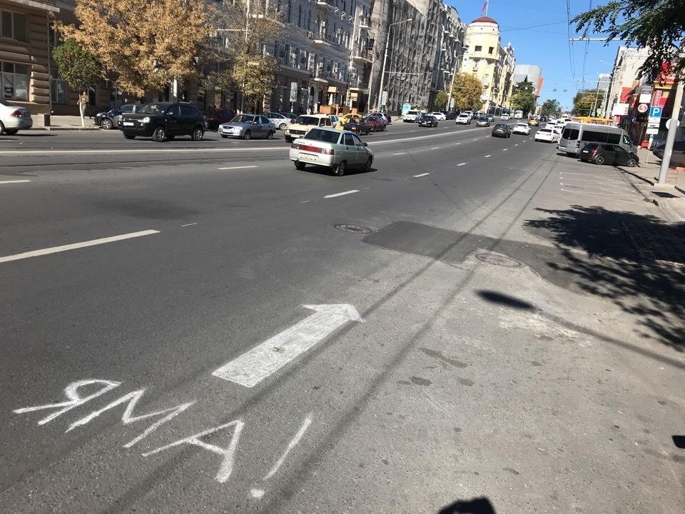 От «адского провала» остались только воспоминания: ростовчан лишили ямы на Буденновском