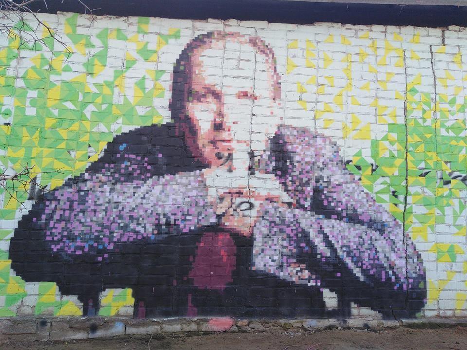 В Таганроге на стене появился портрет актера Федора Добронравова