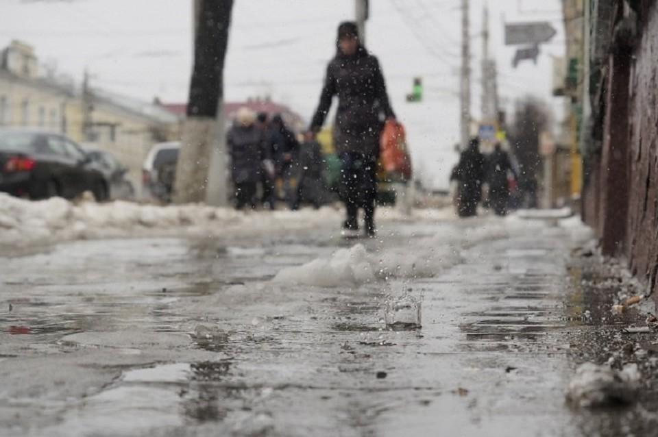 Погода на выходные в Ростове-на-Дону: снова осень