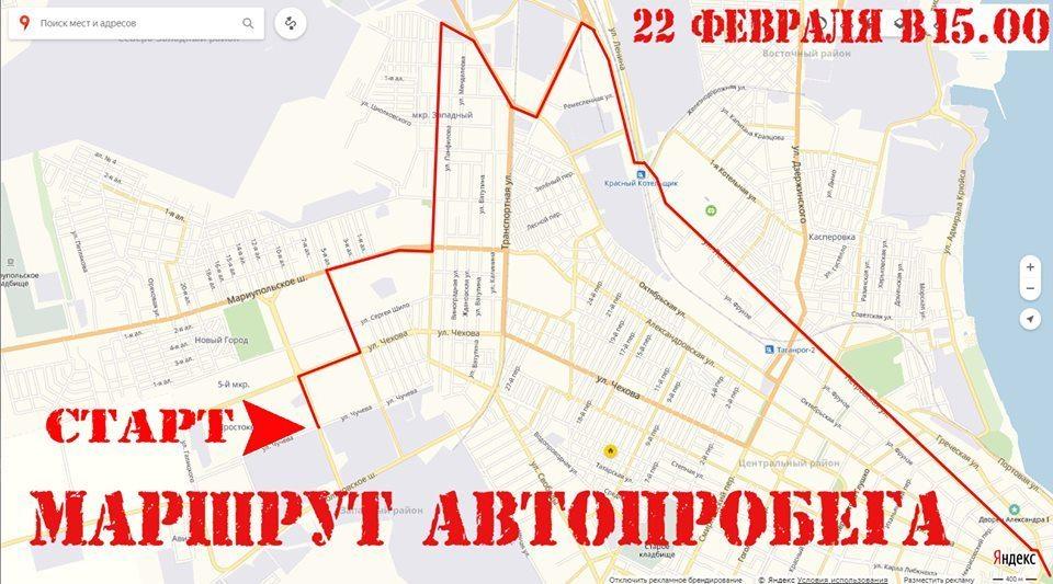 Автопробег против плохих дорог пройдет в Таганроге