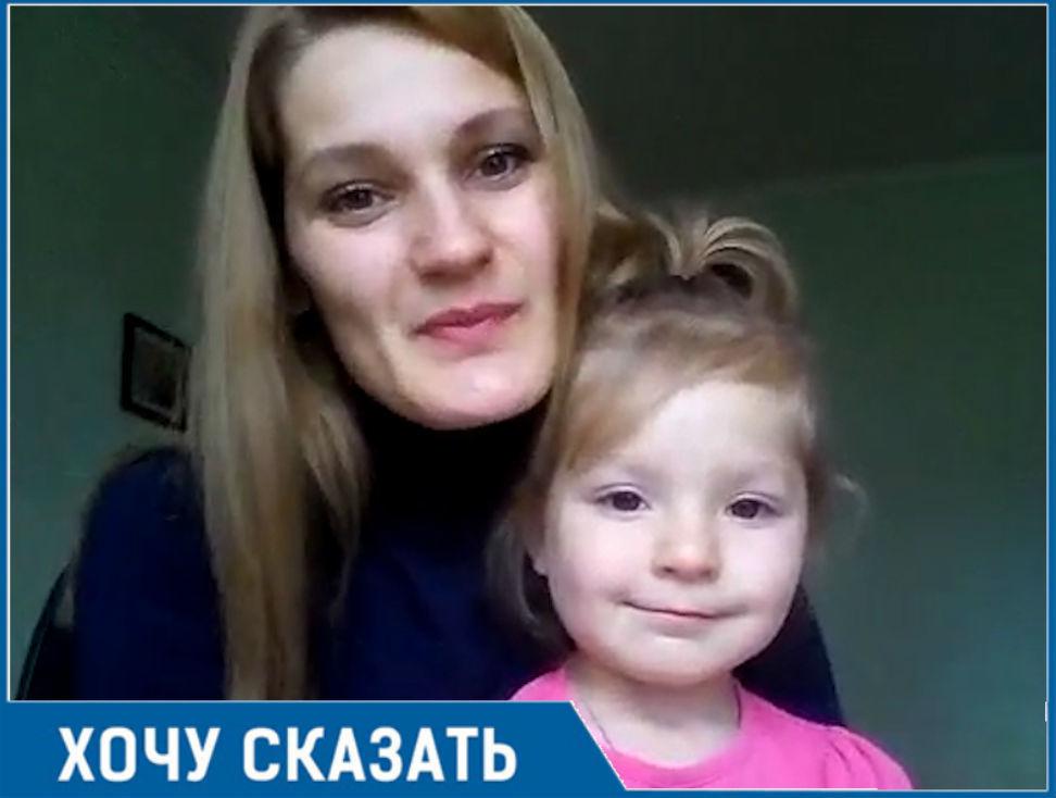 «Неужели школам не нужны учителя?» - молодая мама не может устроиться на работу в Ростове
