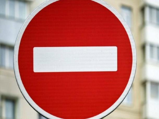 Три важных улицы Ростова перекроют из-за дома со стоянкой