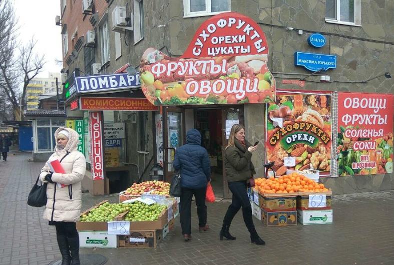 О проведении дежурного рейда по прикрытию торговых точек в Ростове отчитались городские власти