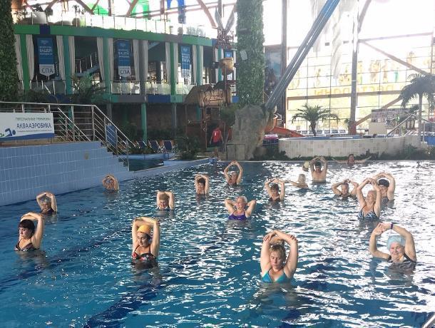 Оздоровительное занятие аквааэробикой в рамках Дня пожилого человека состоялось в Ростове