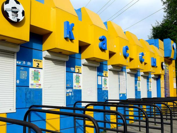 Билеты на первую игру сезона «Ростов» начал продавать на старом стадионе