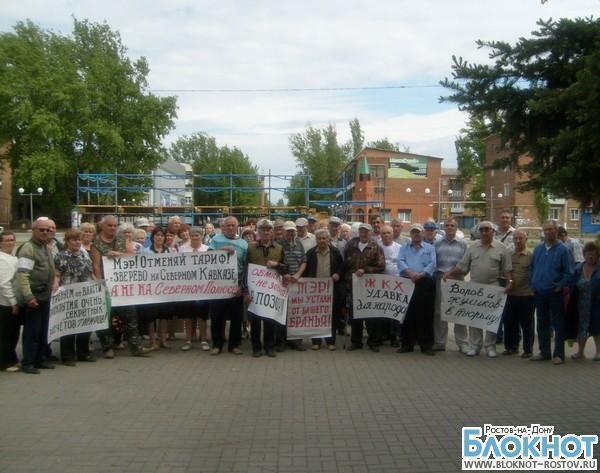 Жителям Зверево, объявившим голодовку, предоставят результаты проверки тарифов ЖКХ