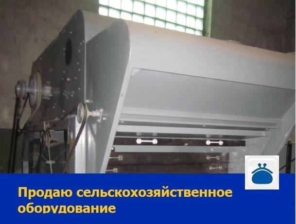 Оборудование для сельского хозяйства продается в Ростове