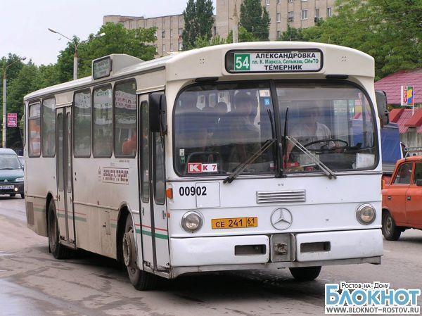 В Ростове не хватает водителей общественного транспорта: 250 автобусов простаивают в гаражах