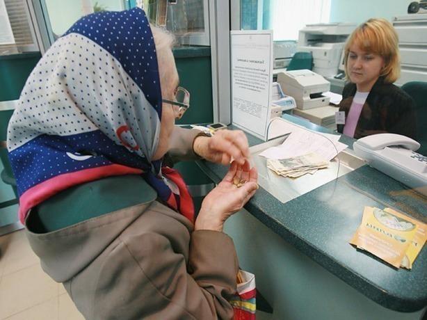 С 1 февраля в Ростовской области будут проиндексированы социальные выплаты