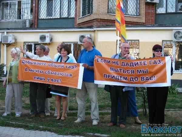 В Таганроге горожане вышли на митинг против «Ростоврегионгаза»