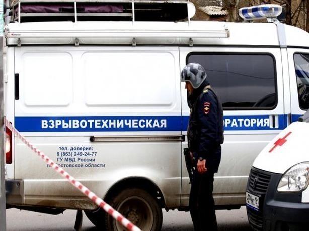 Бесшабашные подростки в Ростове-на-Дону взорвали унитаз в торговом центре