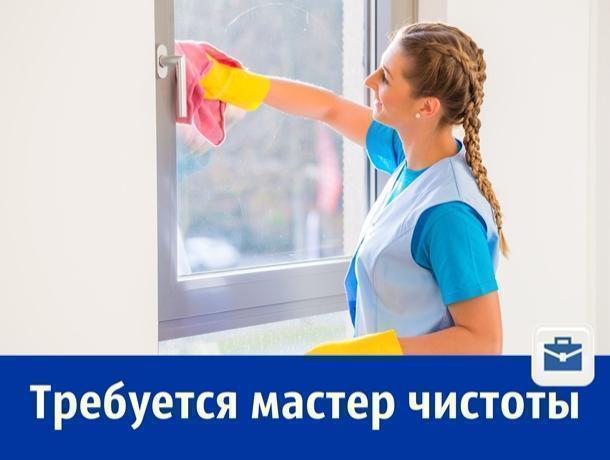 Мастера чистоты ищут в ростовский офис