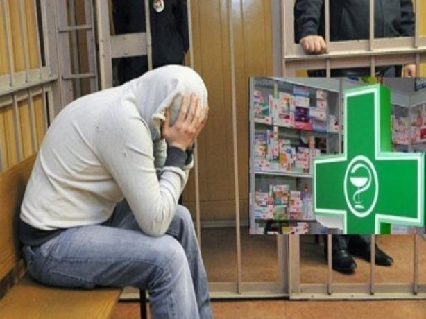 «Расхититель аптек» был с позором задержан в Ростовской области