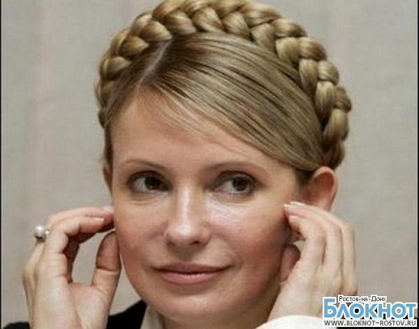 Тимошенко: я подниму весь мир, чтобы от России не осталось даже выжженного поля