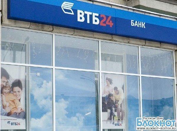 В отношении ростовчанина, ставшего миллионером из-за сбоя банкомата ВТБ, возбуждено уголовное дело
