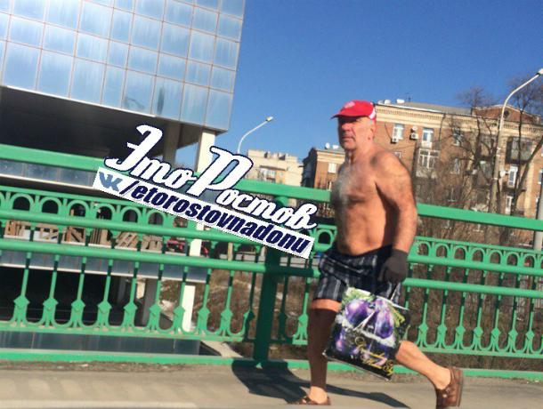 Согретый февральским солнцем полуголый купальщик на улице Ростова вызвал зависть у горожан