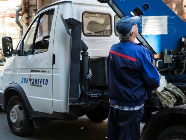 Пеня в 300 миллионов «натикала» за счета злостных неплательщиков за счет в Ростовской области