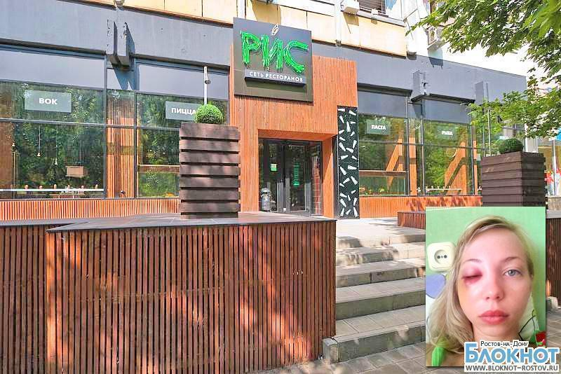 Пострадавшая после драки в кафе «Рис» через суд потребует компенсации морального и физического вреда