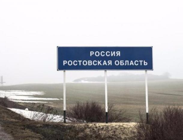 Украинский военный отказался стрелять в «свой народ» и дезертировал в Ростовскую область