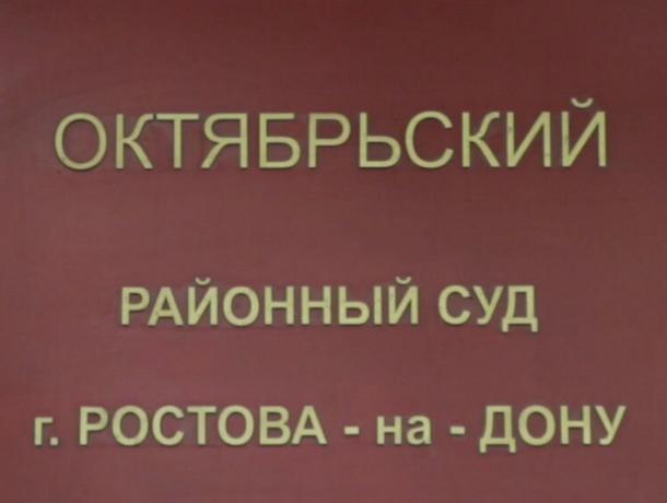 Матерящийся гонщик на люксовом BMW получил три года колонии - поселения за наезд на полицейских в Ростове