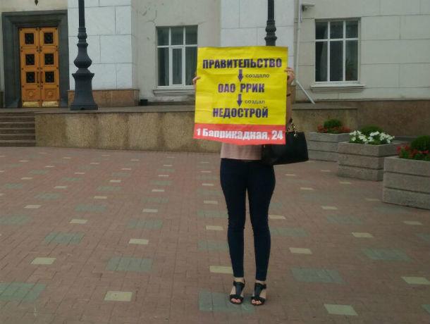 Ростовские депутаты предложили в Госдуме свой вариант решения проблемы обманутых дольщиков