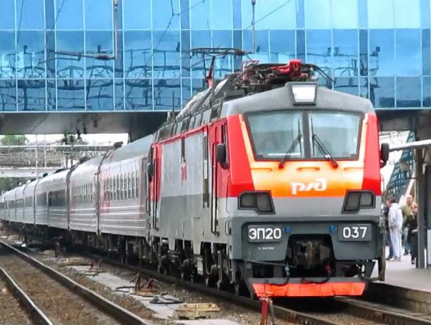 На час быстрее доберутся пассажиры скорого фирменного поезда Ростов - Москва
