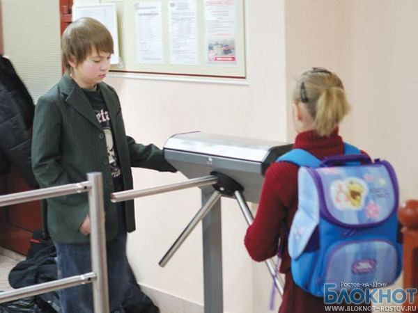 Ростовские школы оборудуют системой контроля учащихся