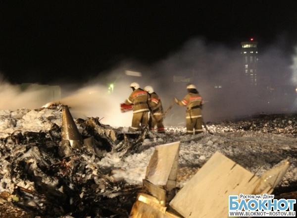 Семье погибшего в авиакатастрофе жителя Новочеркасска выплатят компенсацию более 3 млн