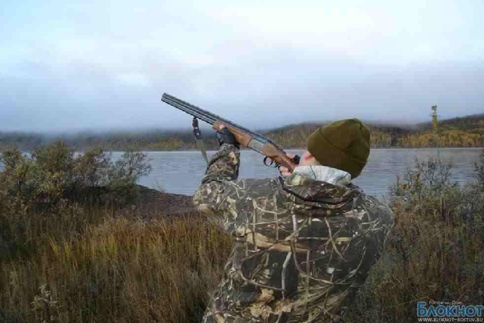 В Ростовской области введены ограничения на охоту