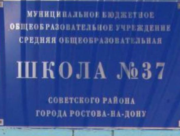 Закрытые перед носом двери и выкручивание рук возмутили родителей школьников Ростова