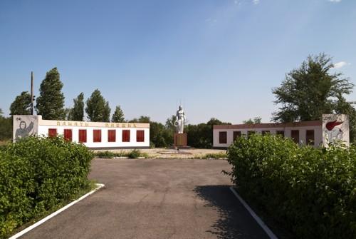 Мемориальный комплекс «Высота Бессмертия» в Белой Калитве