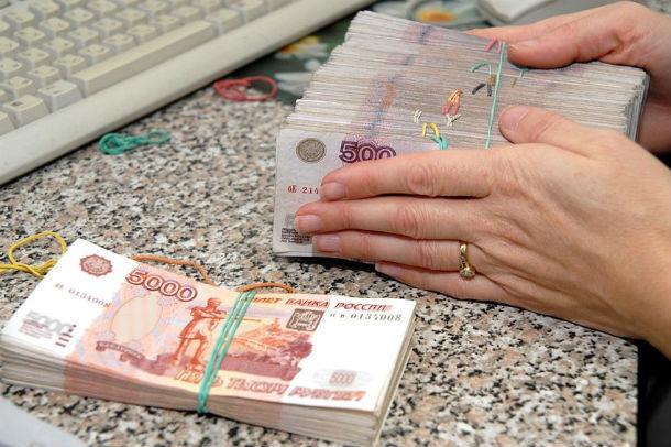 Судья арбитражного суда в Ростовской области объявлена в федеральный розыск
