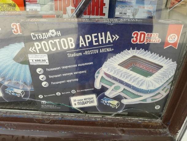 В Ростове нетерпеливые фанаты сметают с полок сувениры с символикой ЧМ по футболу