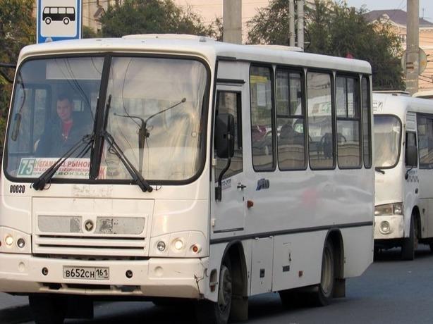 Движение маршрутов №39 и №75 будет изменено на время тестового матча в Ростове