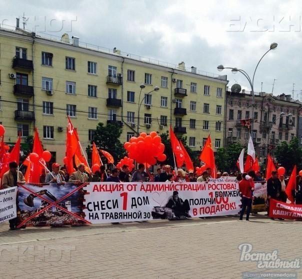Администрация Ростова рассказала, почему чиновники хотят снести многоквартирный дом