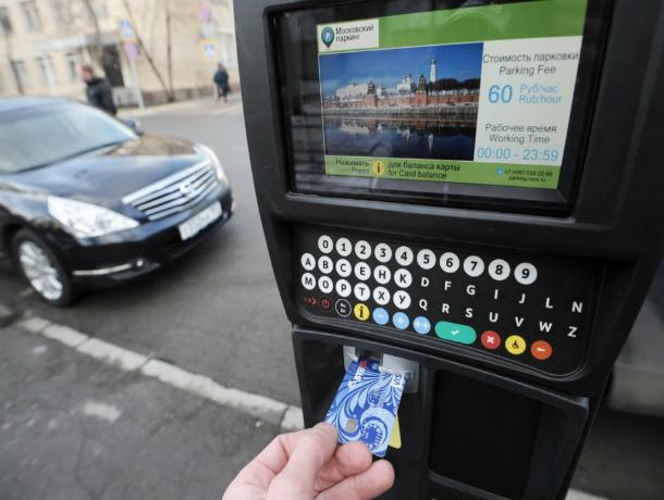 Платные парковки Ростова подверглись жесткой критике спикера Заксобрания Александра Ищенко
