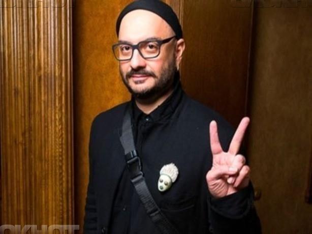 Следственный комитет завершил расследование дела режиссера Кирилла Серебренникова из Ростова