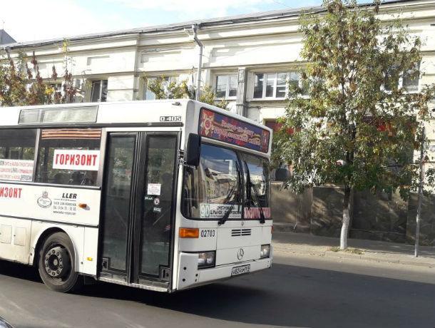 Оплату по терминалу «для избранных» предложили пассажирам в ростовском автобусе