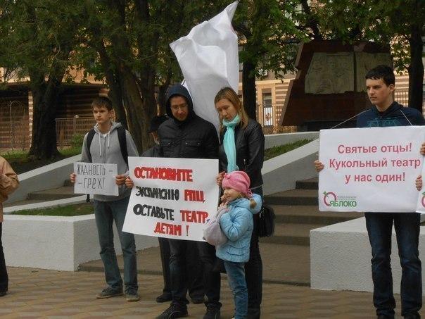 В Ростове в парке строителей прошел пикет против выселения театра кукол