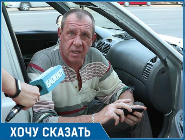 Заоблачное подорожание бензина оставило нас без работы, - ростовский таксист