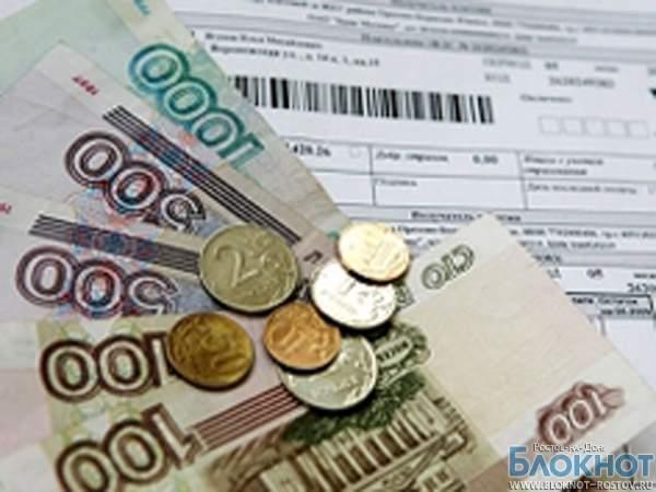 В Ростовской области проводят проверку в отношении 71 управляющей компании