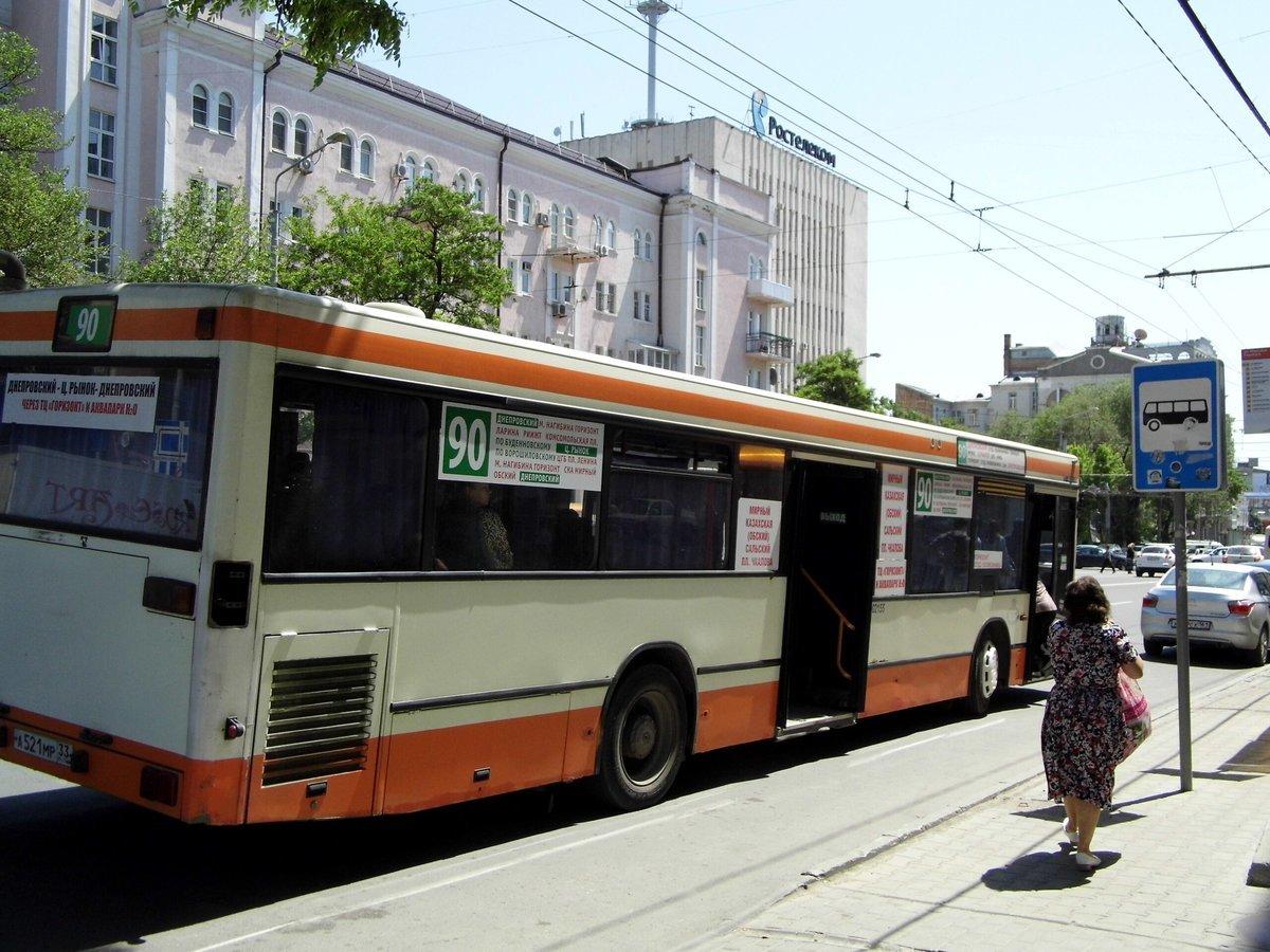 В День города в Ростове поменяют схему движения транспорта