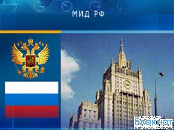 МИД РФ подтвердил факт гибели сотрудника посольства Шри-Ланки в Ростове
